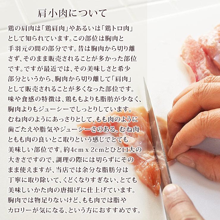 garlic-kata-4