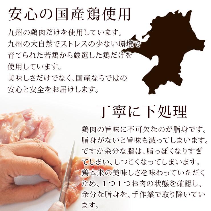 garlic-kata-6
