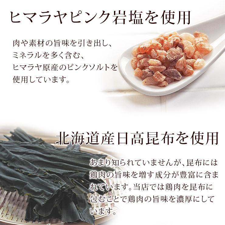 garlic-kata-7