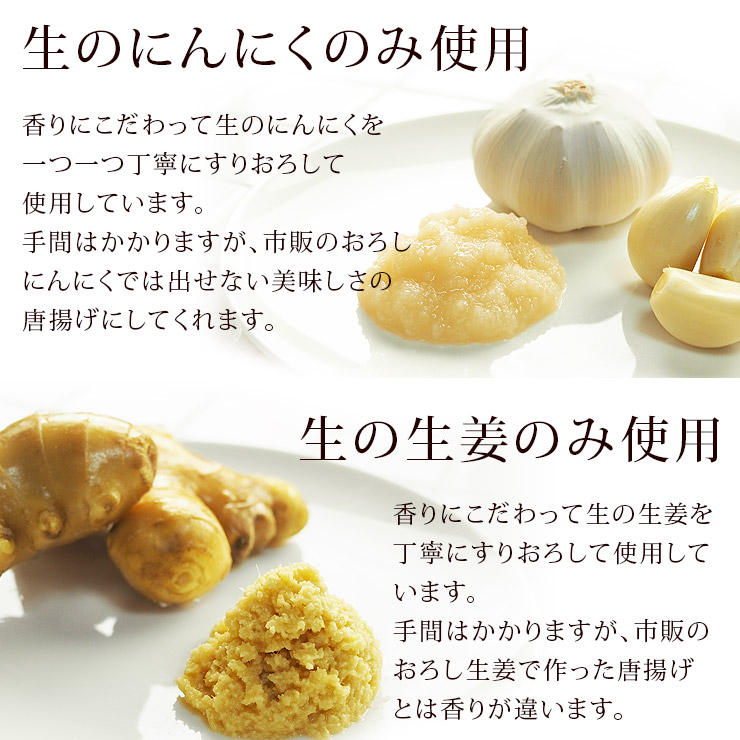 garlic-leg-8