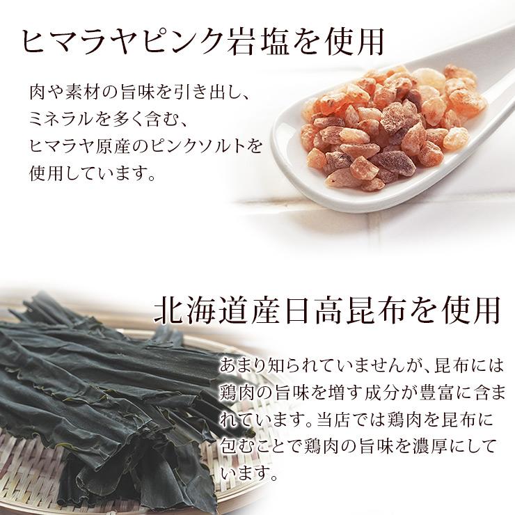 garlic-stick-6