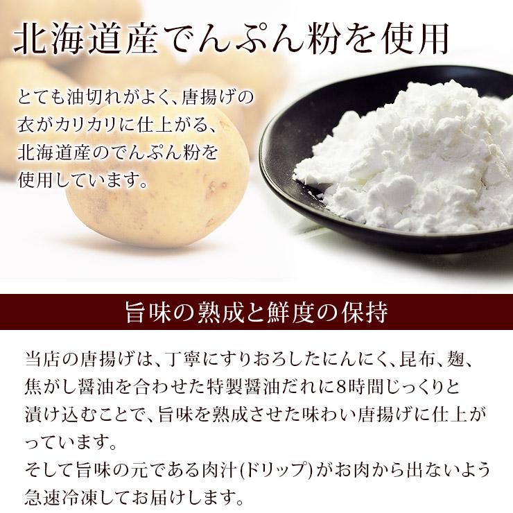 garlic-stick-8