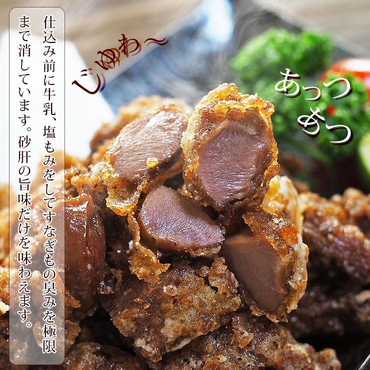 garlic-sunagimo-5