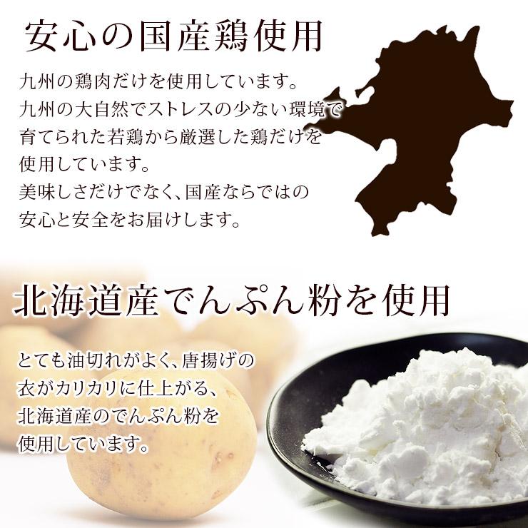 garlic-sunagimo-8