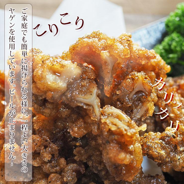 garlic-yagen-5