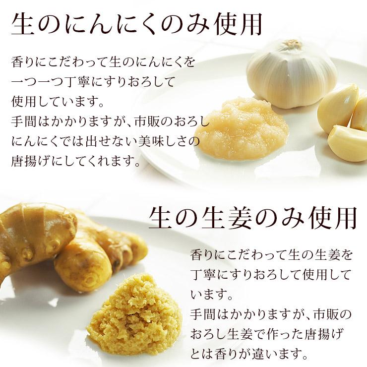 garlic-yagen-8