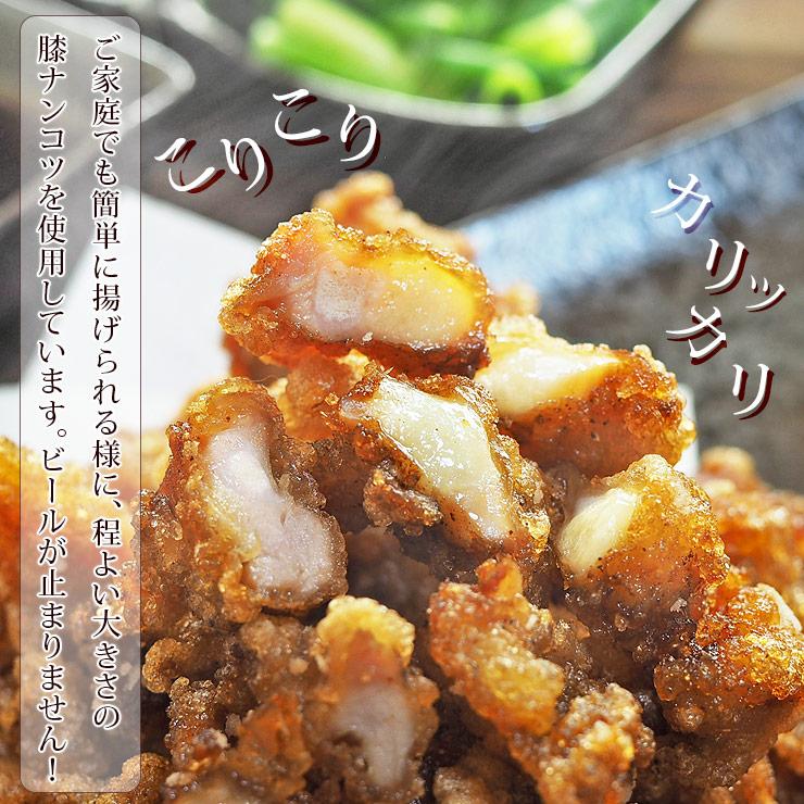 tatsuta-genkotsu-5