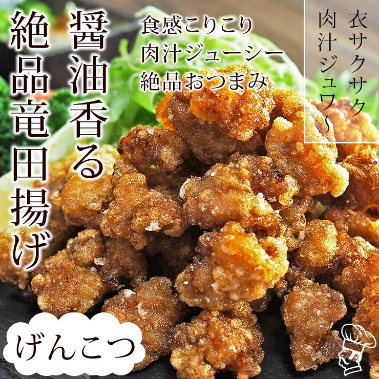 tatsuta-genkotsu-2