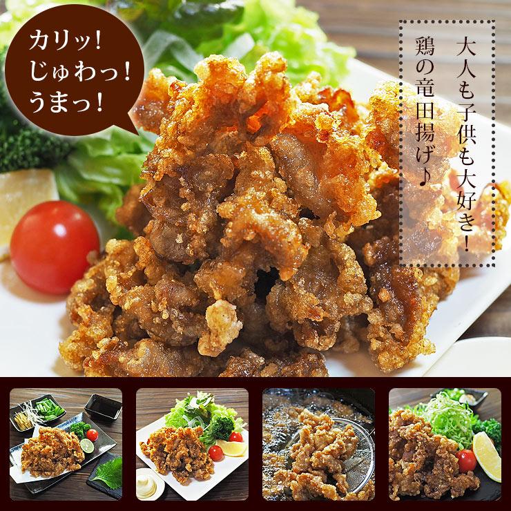 tatsuta-harami-9