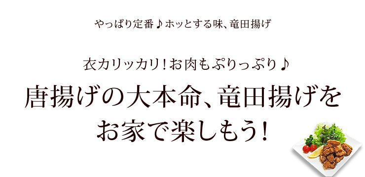 tatsuta-kata-1