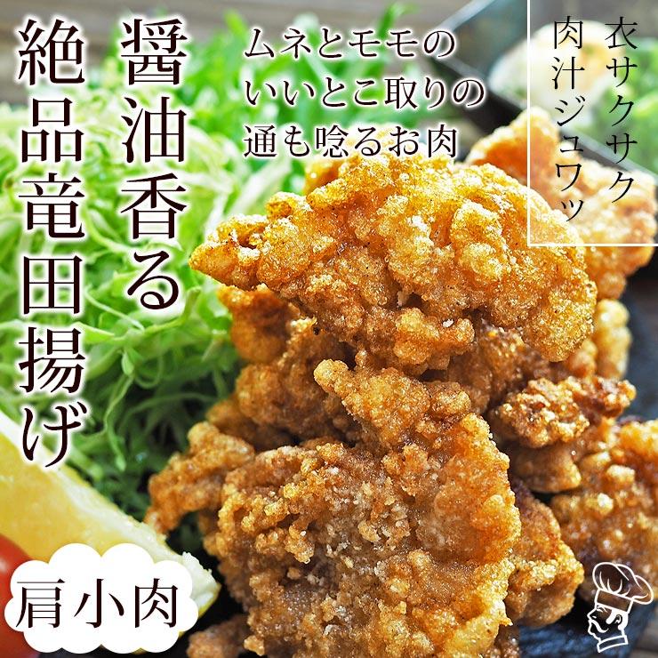 tatsuta-kata-2
