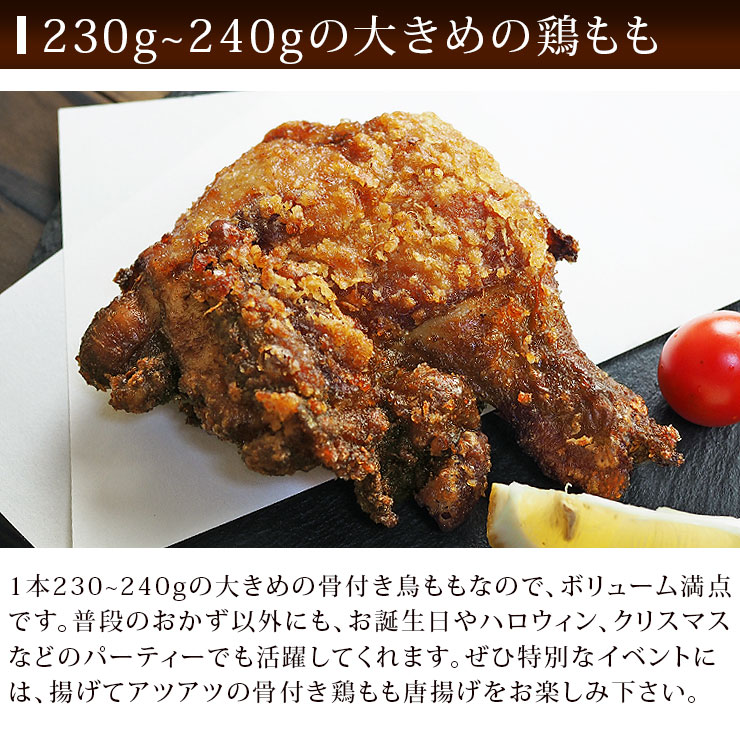 tatsuta-leg-6