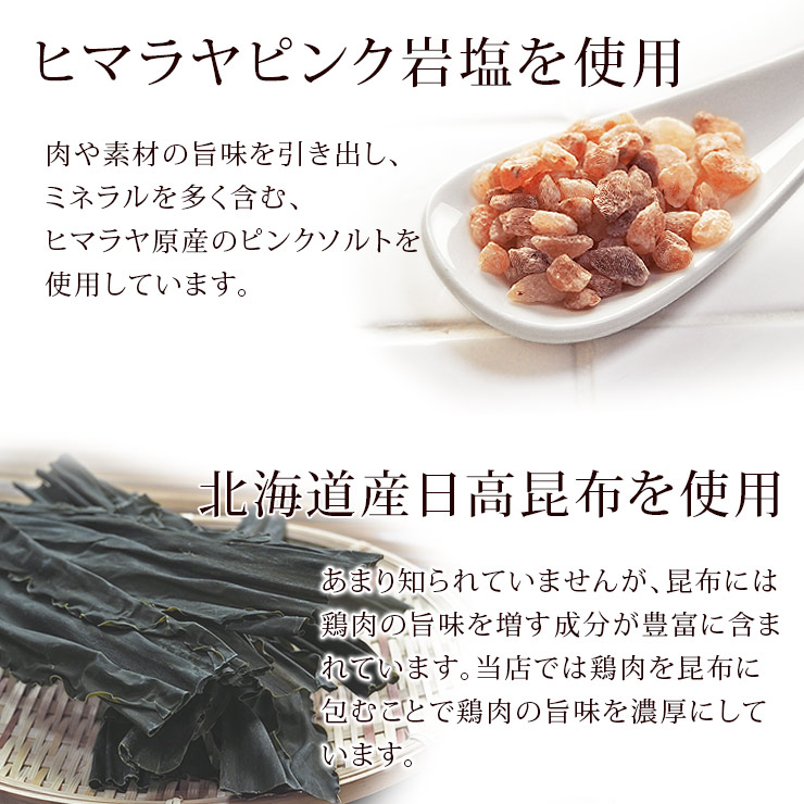 tatsuta-leg-8