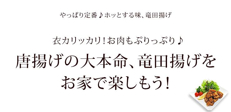 tatsuta-mune-1