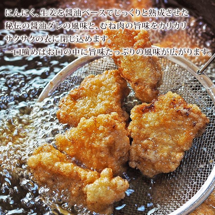 tatsuta-mune-3