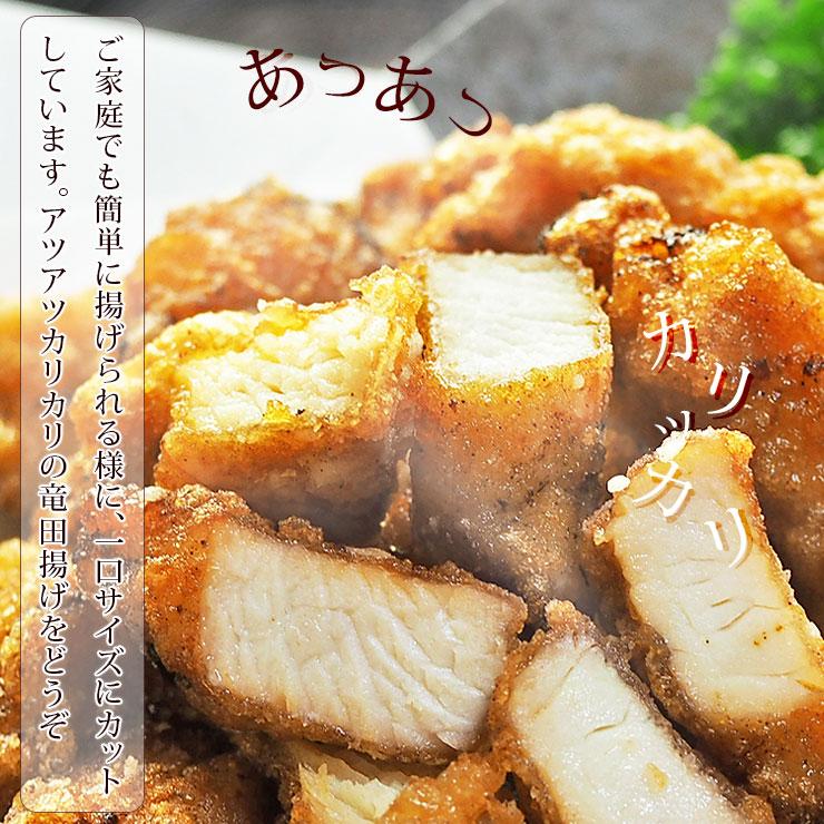 tatsuta-mune-5