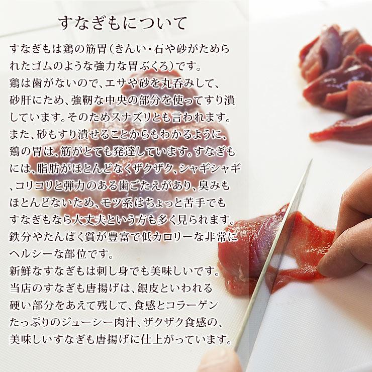 tatsuta-sunagimo-4