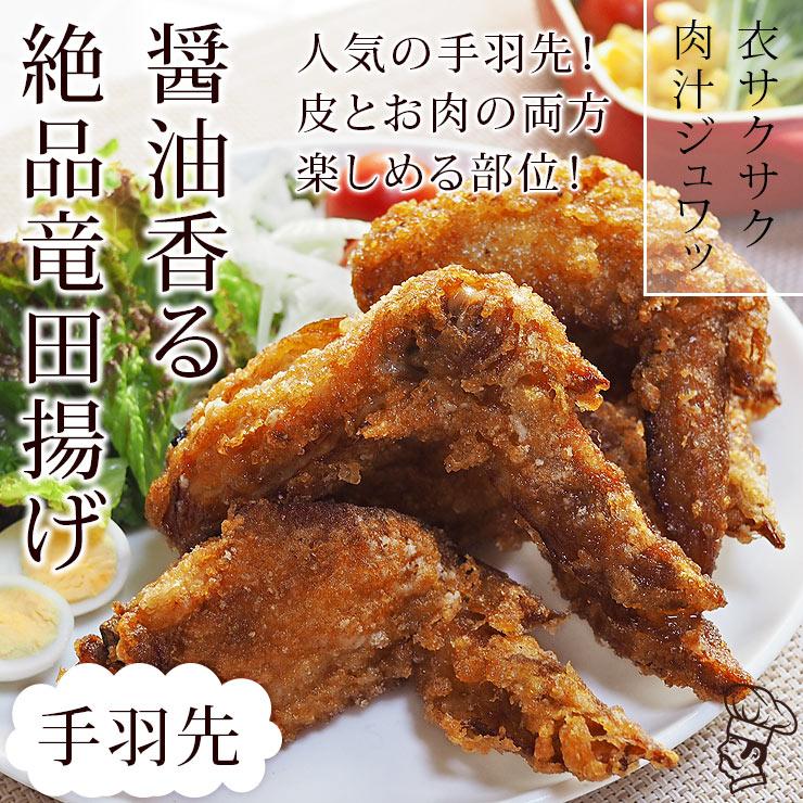 tatsuta-tip-2