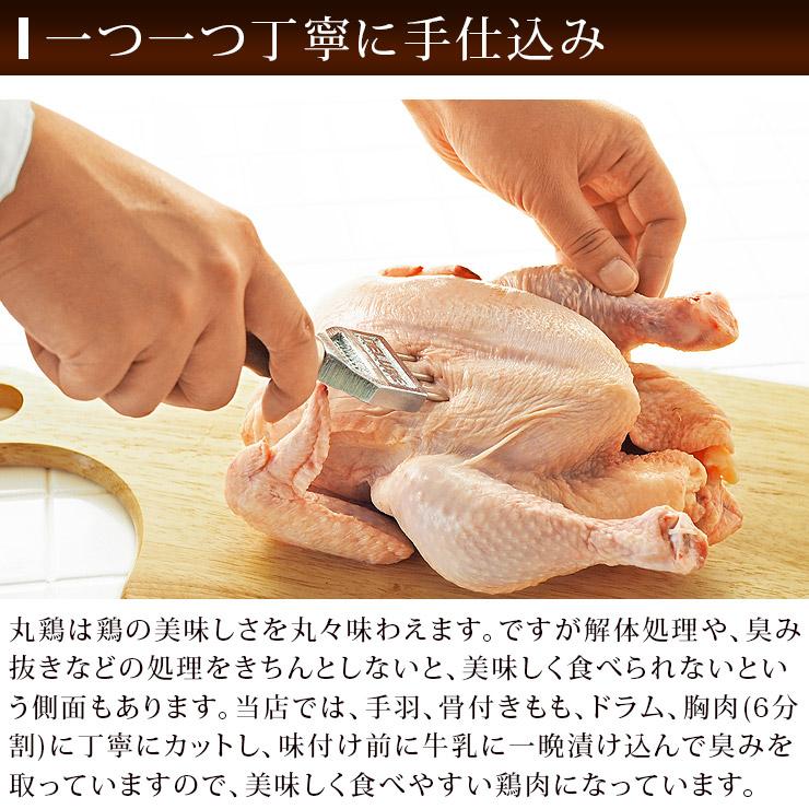 tatsuta-whole-4