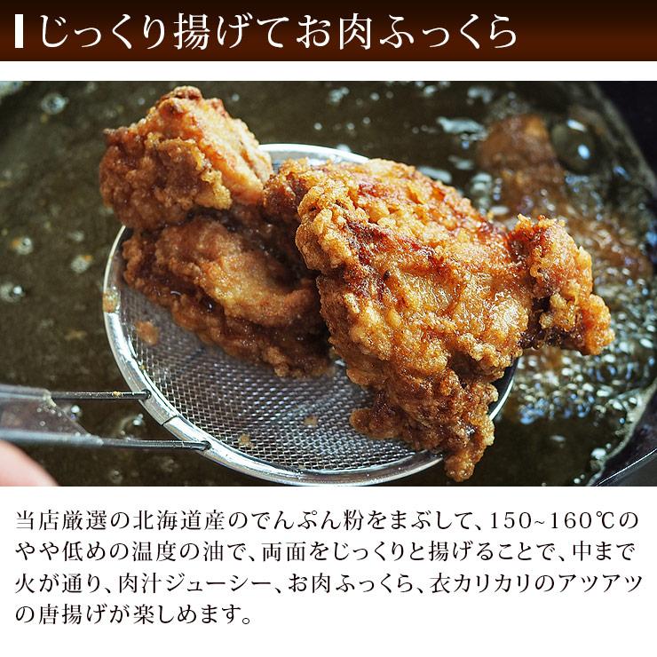 tatsuta-whole-5
