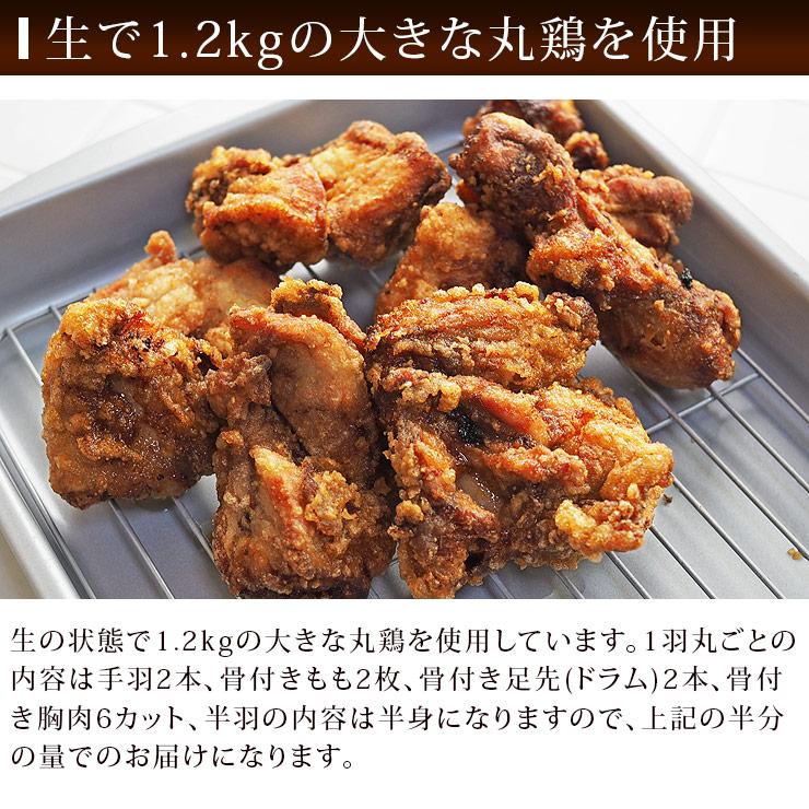tatsuta-whole-6
