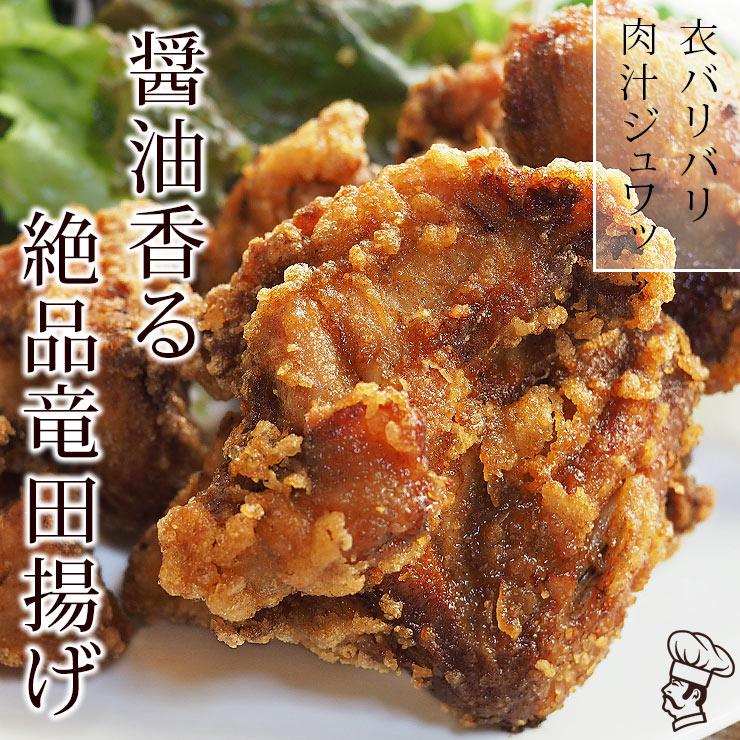 tatsuta-whole-2