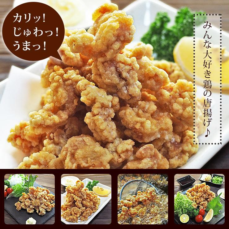 zangi-genkotsu-9