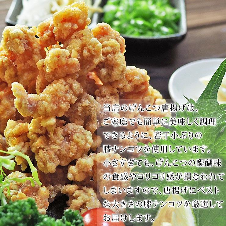 zangi-genkotsu-8