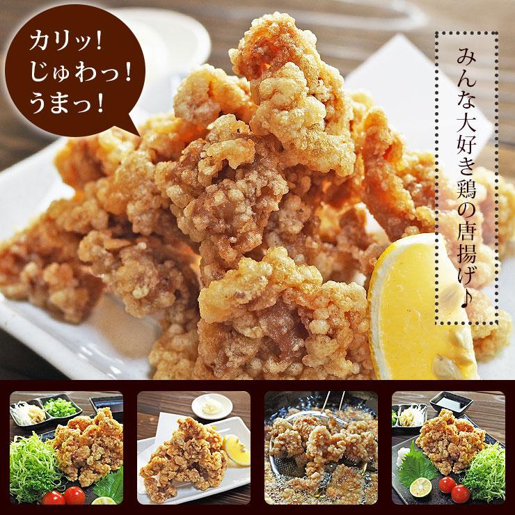 zangi-harami-9
