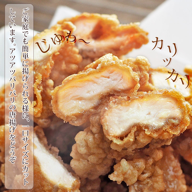 zangi-kata-5