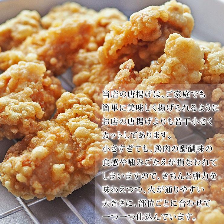 zangi-kata-8