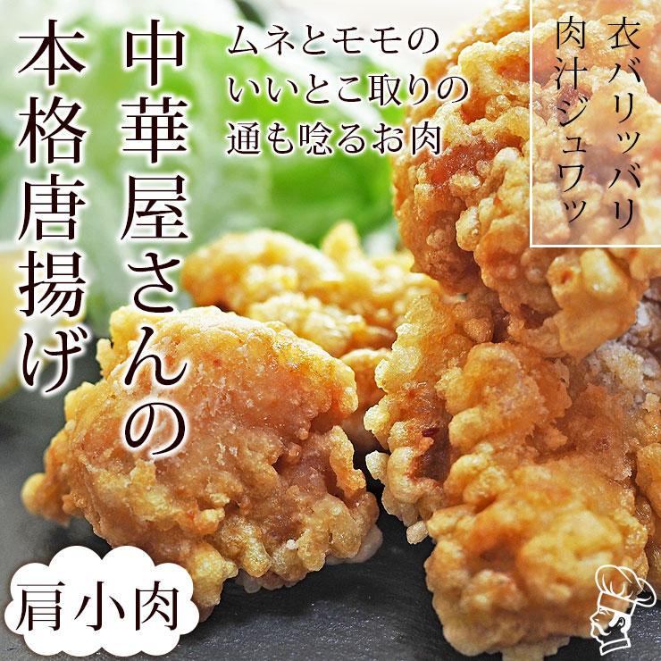 zangi-kata-2
