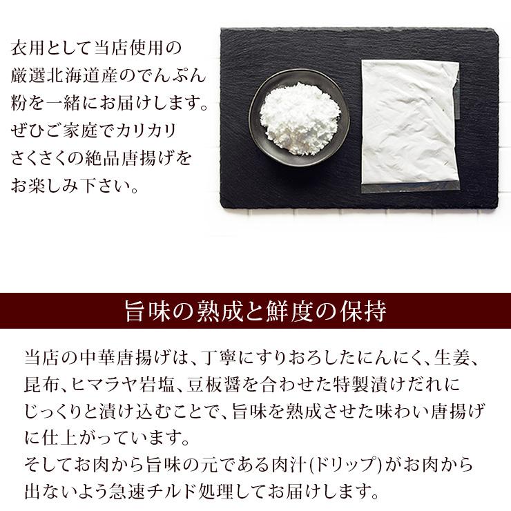 zangi-mune-8
