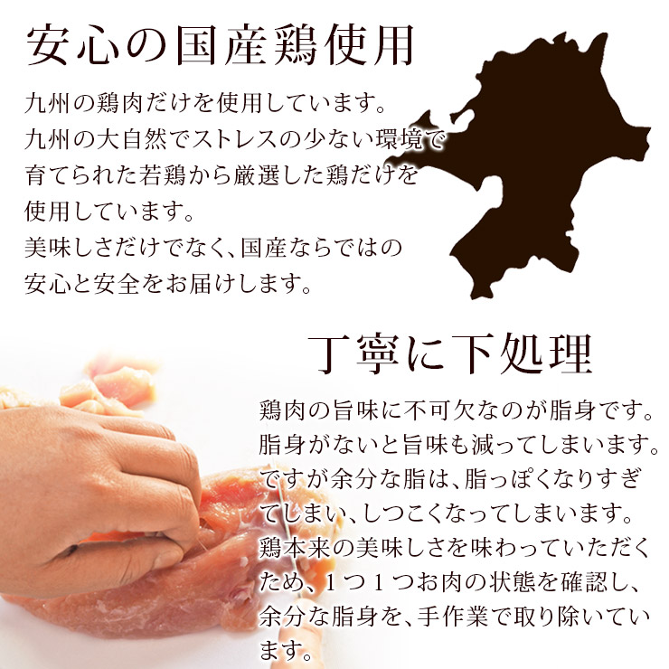 zangi-mune-6