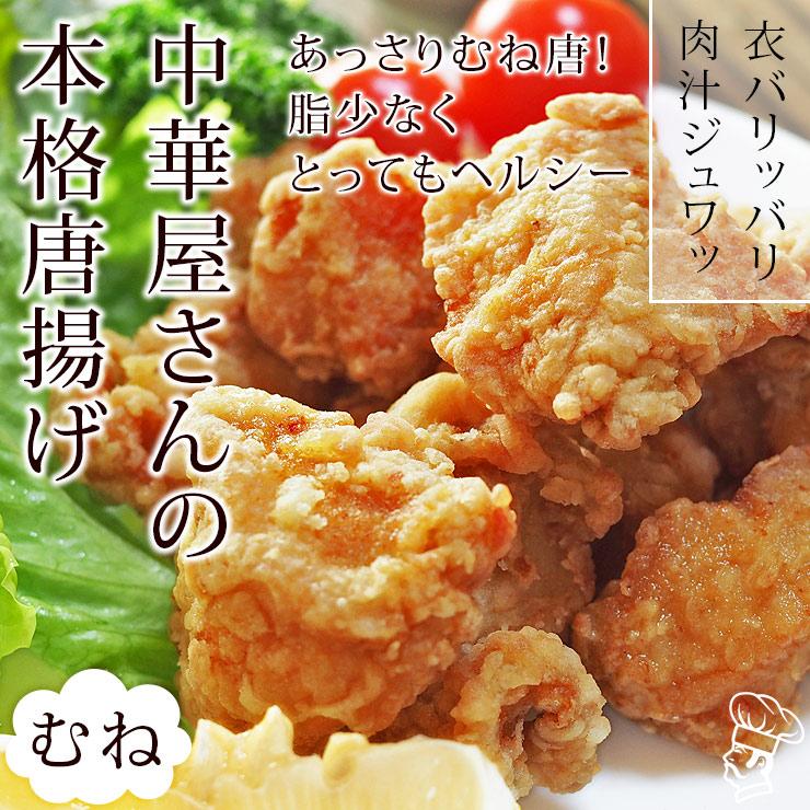 zangi-mune-2
