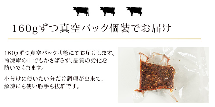 ichibo-14