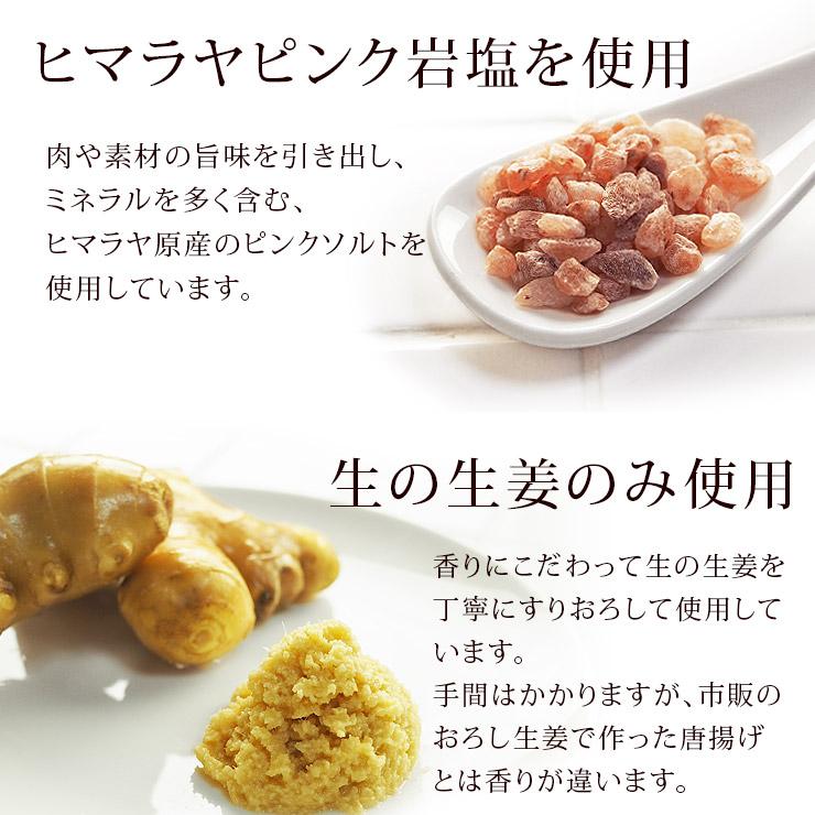 tsukune_harami-15