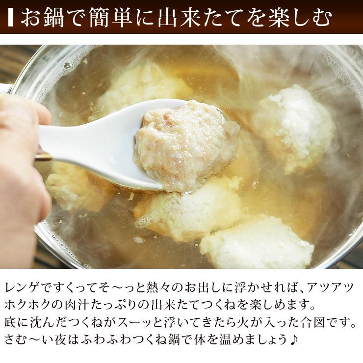 tsukune_harami-4