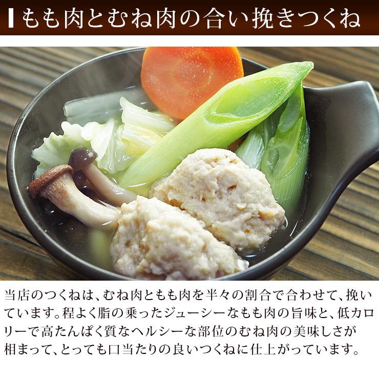 tsukune_harami-6