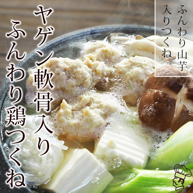 tsukune_yagen-2