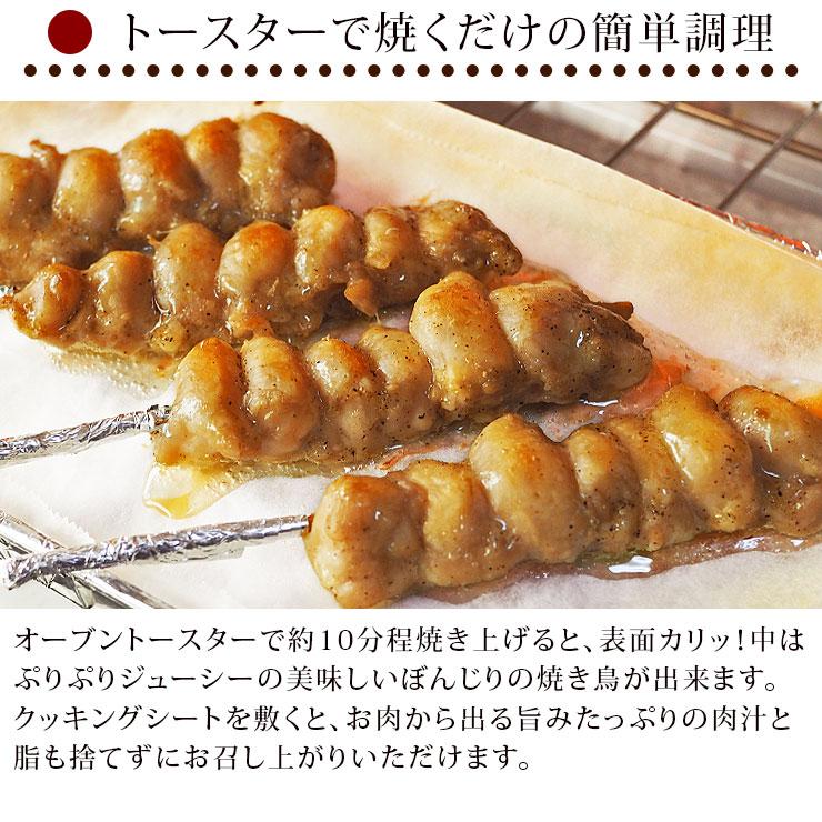 dashi_bonjiri-4