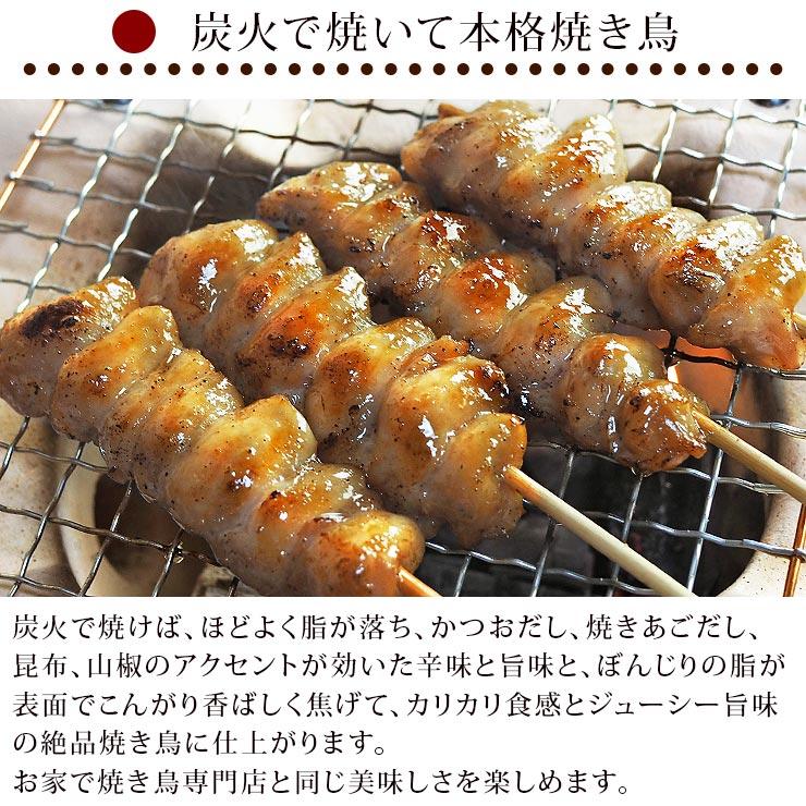 dashi_bonjiri-5