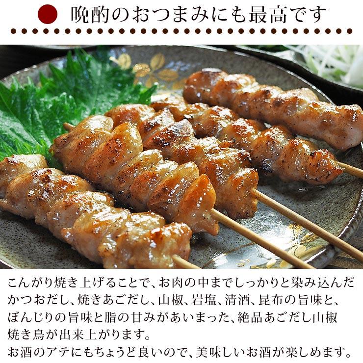 dashi_bonjiri-6