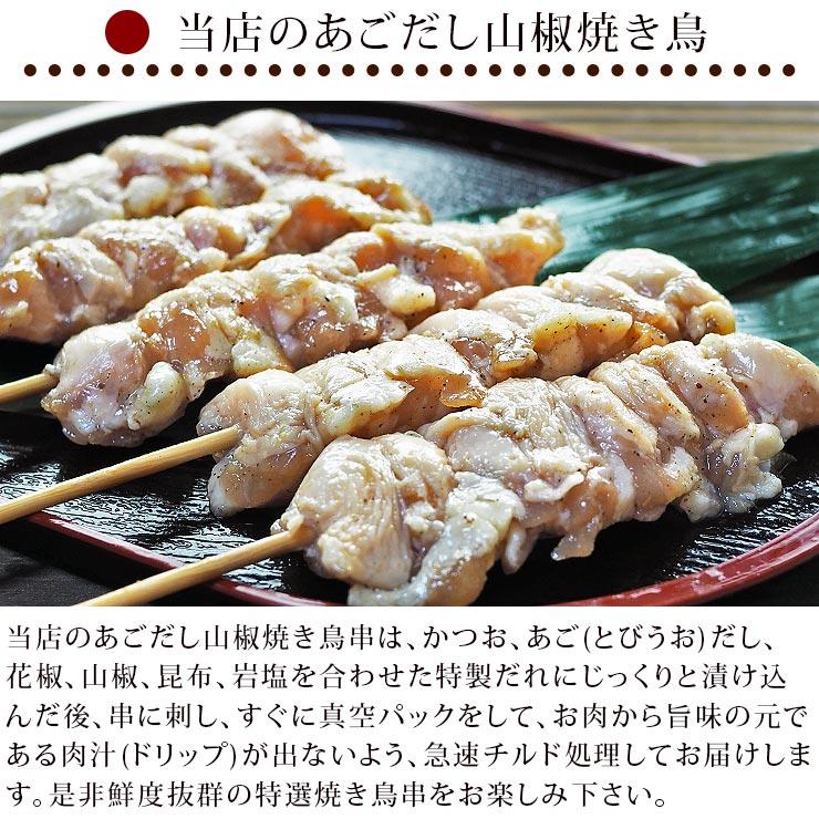 dashi_bonjiri-8