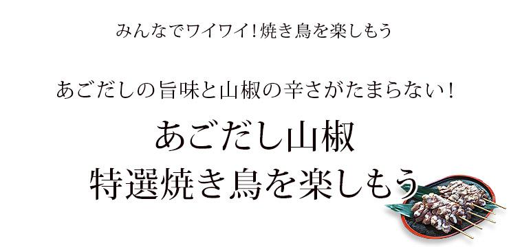 dashi_hatsu-1