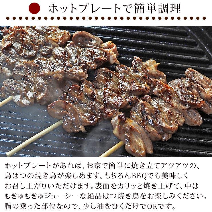 dashi_hatsu-3