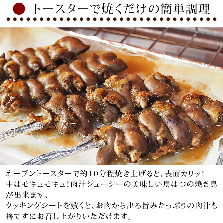 dashi_hatsu-4