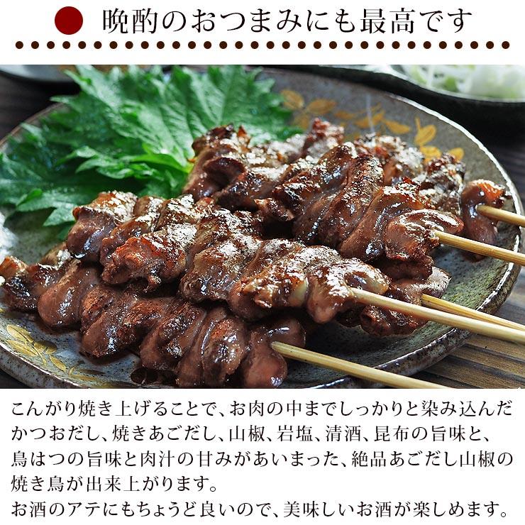 dashi_hatsu-6
