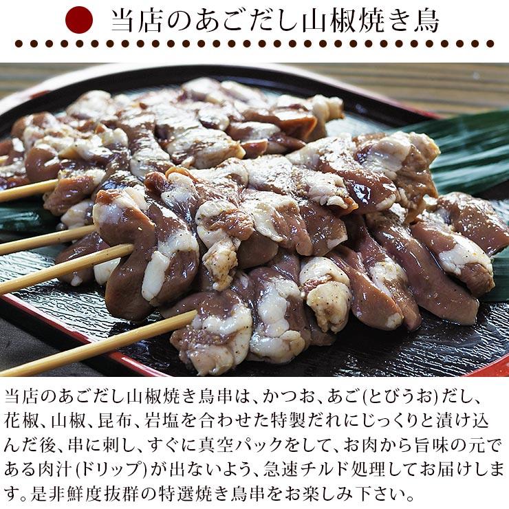 dashi_hatsu-8