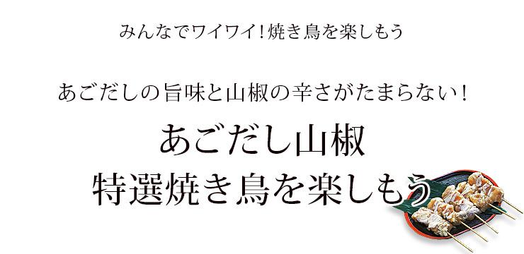 dashi_kata-1